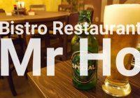 """ホーチミンに行ったら絶対に食べたいフォー料理専門店""""Mr Ho Bistro Restaurant""""への行き方"""