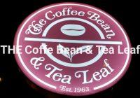 """旅行のプロ推薦!喧騒の街ホーチミンで癒されるカフェ""""THE Coffe Bean & Tea Leaf""""の行き方"""